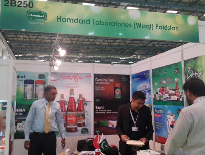"Pakistan participates in ""World Food Fair"" at Istanbul"
