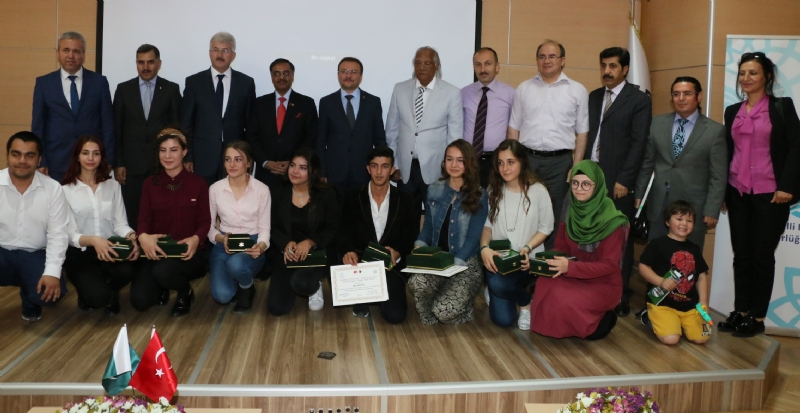 5th edition of Chughtai Art Awards held at Konya