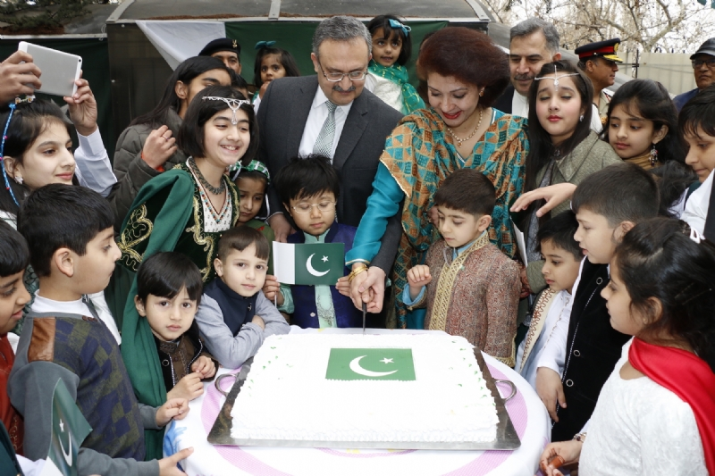 National Day of Pakistan Celebrated in Turkey