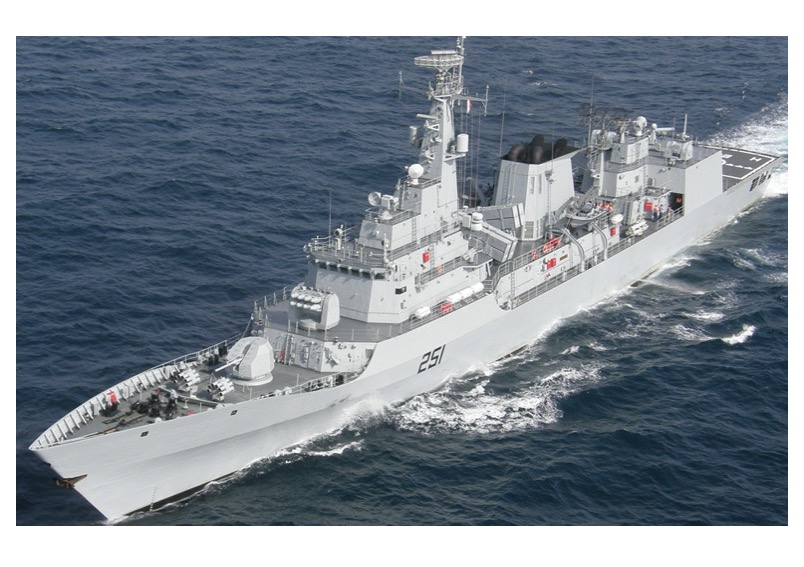 Pakistan Navy Ship participation  in multinational naval military exercise in Turkey