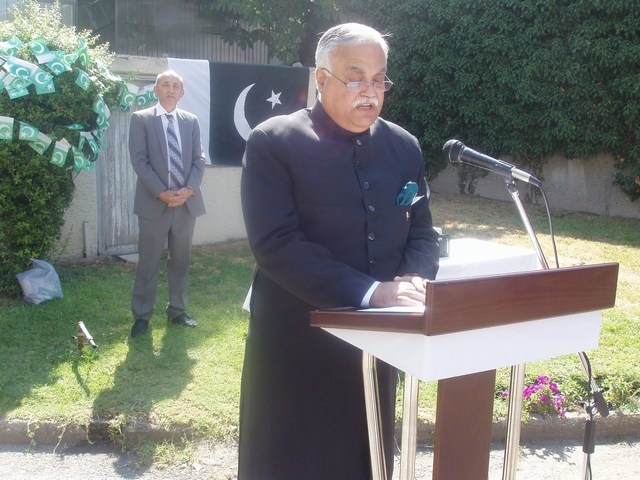 Independence Day of Pakistan celebrated at Ankara