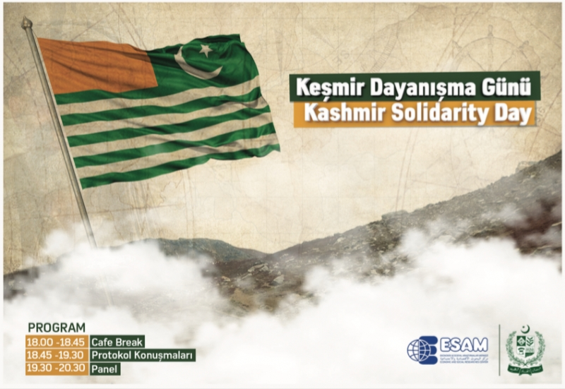 Kashmir Solidarity Day Seminar, 5 February 2018
