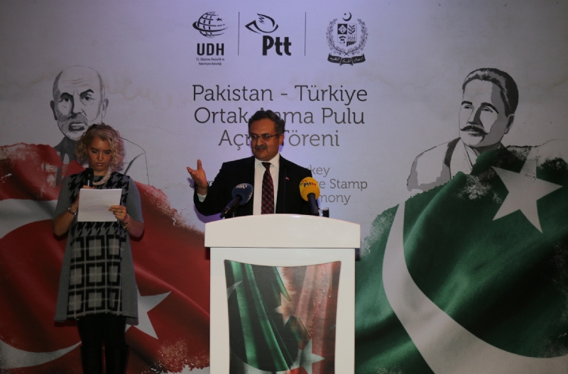 Ambassador of Pakistan addressing guests at the inauguration ceremony on 9 November 2017