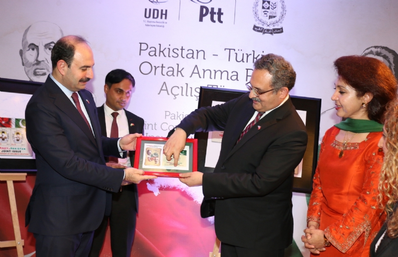 Ambassador of Pakistan presenting First Day Cover to Chairman PTT