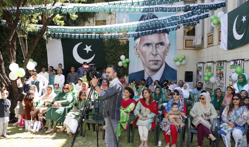 Audience at Pakistan Independence Day